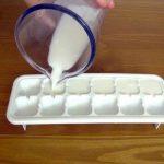 یخ شیری