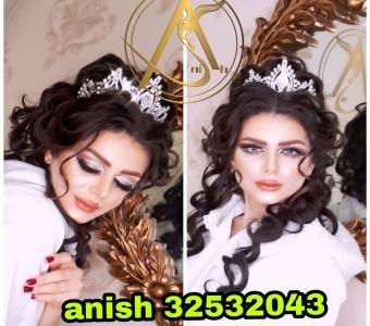 آرایش و پیرایش زنانه بهتری سالن عروس کرج آنیش  ۳۲۵۳۲۰۴۳